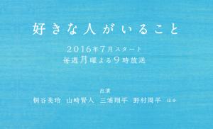 20160502-01